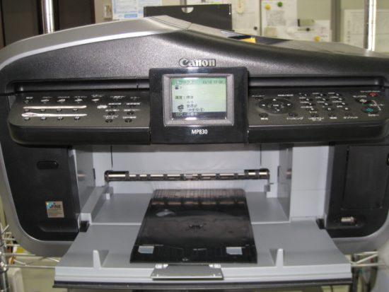 キャノン,Canon,インクジェットプリンターMP830