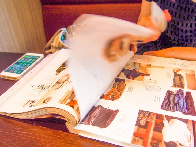 マガジン、雑誌、洋服