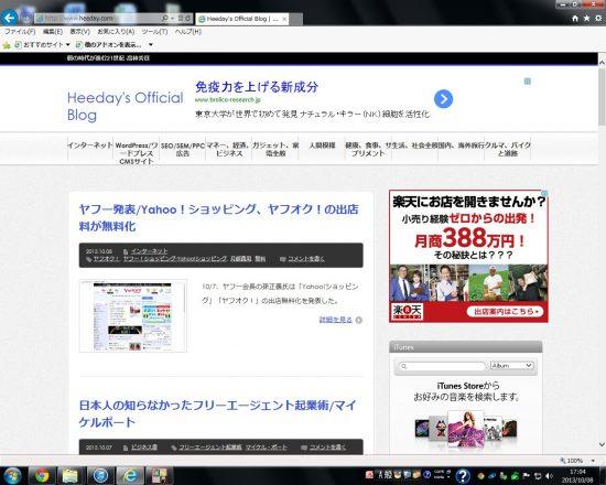 www.heeday.com