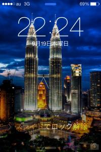 iPhone4S-iOS7