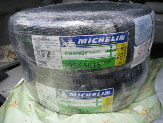 ミシュラン エナジーセイバープラス/Michelin Energy Saver+ 195/65R15