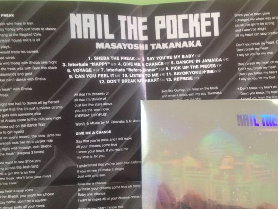 高中正義-Nail the pocket歌詞カード
