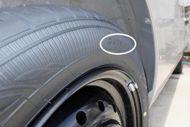 自動車タイヤのOutside
