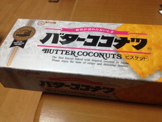 バターココナツ