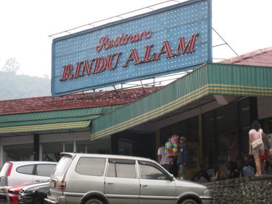 Indonesia-puncak, インドネシア、プンチャック