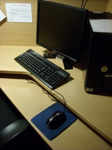 インターネットカフェ