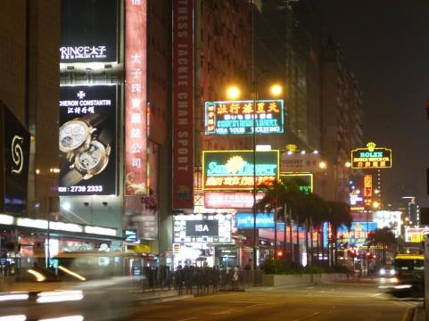 香港-hong-kong