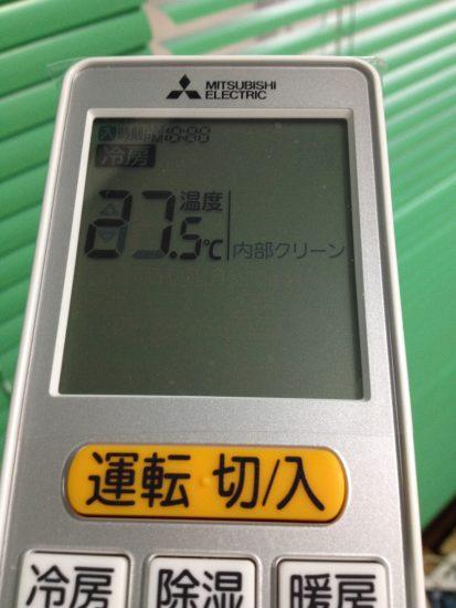 2015三菱ルームエアコンMSZ-EX22E3-W用リモコン