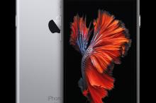 iPhone6Sスペースグレイ