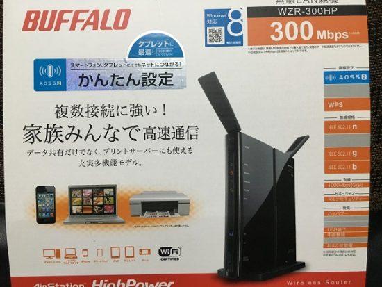 バッファローbuffalo-wzr-300hp、無線LAN親機Wi-Fi
