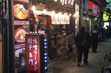 味噌屋せいべえ上野本店