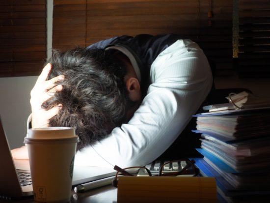 ストレス、残業、疲労