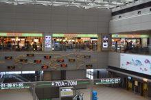 羽田空港-Haneda airport Japan