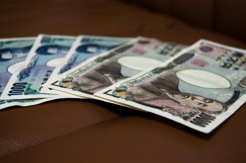 お金、お札