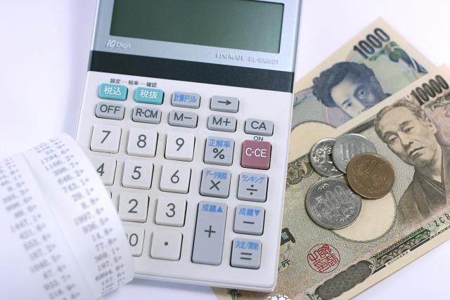 計算機と日本円