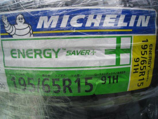 michelin-energy-saver+ミシュランエナジーセイバープラス195/65R15 91H