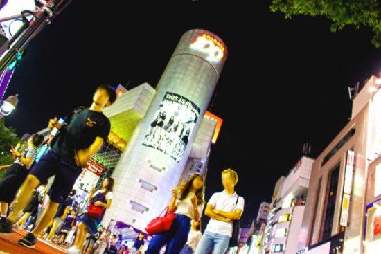 渋谷109, SHIBUYA109