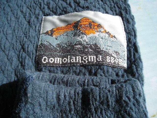 チョモランマ-qomolangma