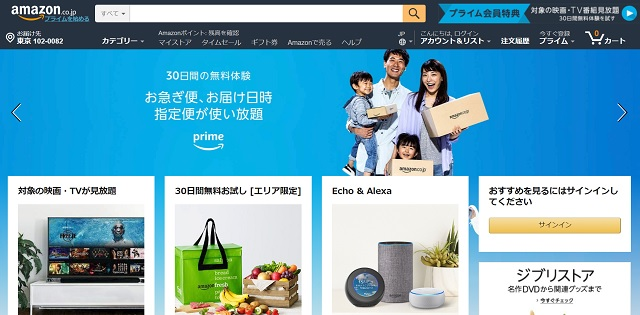 Amazon.co.jp アマゾン