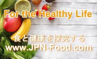 食と健康を探究するジャパンフード