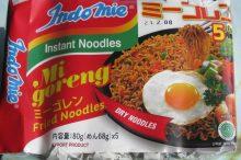 Indomie-Mi goreng/インドミー・ミーゴレン